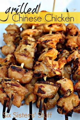 Grilled Chinese Chicken Kabobs Recipe